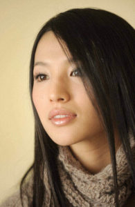ashina