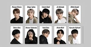 INIメンバーのadidasカードの画像