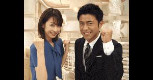 榎並大二郎と加藤綾子の画像