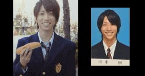田中樹の高校時代の画像