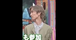 田中樹の痩せ過ぎの画像