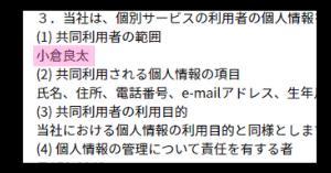 CIMBAのサイトの引用画像