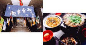 小芝風花の父親の上海の店画像