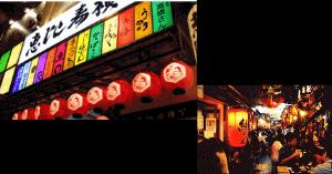 国山ハセンがナンパした恵比寿横丁の画像