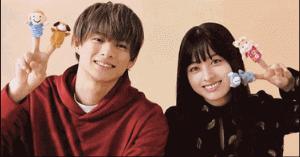橋本環奈と平野紫耀の画像