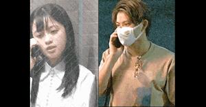 橋本環奈と平野紫耀の仲良し画像