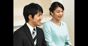 小室圭と眞子様の結婚会見の画像