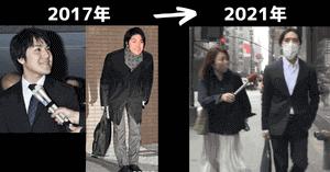 小室圭の過去と現在の違い画像