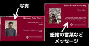 フォーダム大学修了式の他の学生の画像