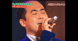 トレンディエンジェル斎藤さんが歌っている画像