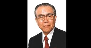 佳子さまの元カレの祖父画像