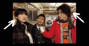 小栗旬と山田優の共演ドラマ画像