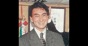 河野太郎の若い頃のイケメン画像