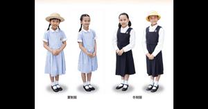 牧島かれんの出身・横浜雙葉の制服画像