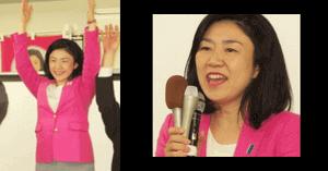 牧島かれんの2017年当選時の画像