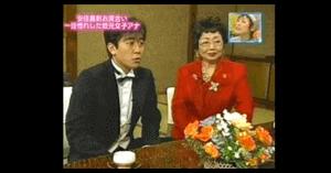 安住紳一郎と泉ピン子の画像