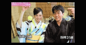 安住紳一郎と米倉涼子の仲良し画像