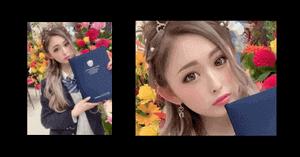 ゆうちゃみ(古川優奈)の卒業画像