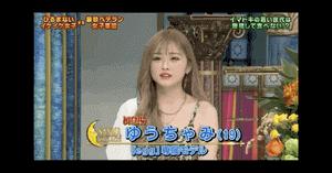 ゆうちゃみ(古川優奈)のかわいい画像